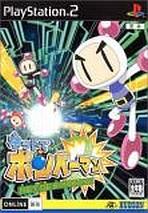 Obal-Net De Bomberman