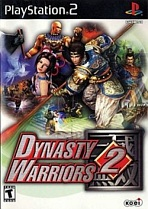 Obal-Dynasty Warriors 2