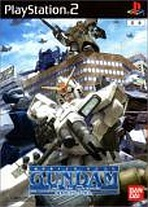 Obal-Mobile Suit Gundam: Lost War Chronicles
