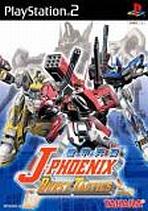 J-Phoenix: Burst Tactics