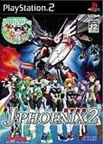 Obal-J-Phoenix 2