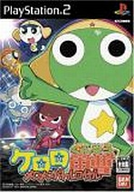 Obal-Keroro Gunsou: Meromero Battle Royale