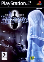 Obal-Echo Night: Beyond