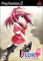 Obal-3LDK: Shiawase Ni Narouyo