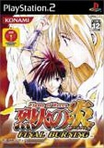 Obal-Flame of Recca: Final Burning
