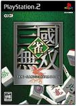 Obal-Dynasty Warriors Mahjong