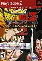 Obal-Dragon Ball Z Budokai Tenkaichi 2