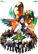 Obal-King of Fighters XI