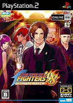 Obal-King of Fighters ´98 Ultimate Match