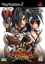 Obal-Samurai Shodown Tenkaichi Kenkakuden