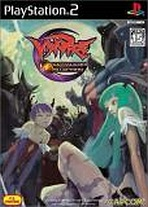 Obal-Vampire: Darkstalkers Collection