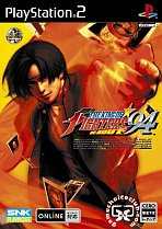 Obal-King of Fighters ´94 Re-Bout