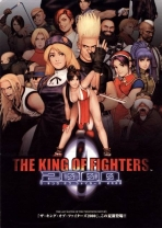 Obal-King of Fighters 2000