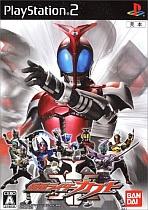 Obal-Kamen Rider Kabuto