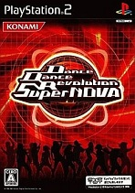 Obal-Dance Dance Revolution SuperNOVA