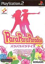Obal-Para Para Paradise