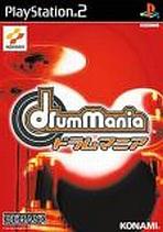 Obal-DrumMania