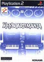 KeyboardMania