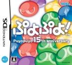 Obal-Puyo Pop 15th Anniversary