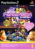 Obal-Futari no FantaVision