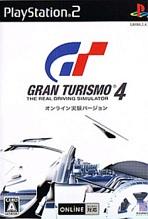 Obal-Gran Turismo 4 Online