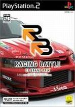 Obal-Racing Battle: C1 Grand Prix