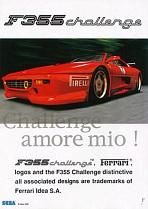 Obal-Ferrari F355 Challenge