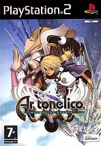 Obal-Ar tonelico: Melody of Elemia