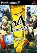Obal-Persona 4
