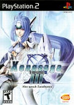 Obal-Xenosaga Episode III: Also Sprach Zarathustra