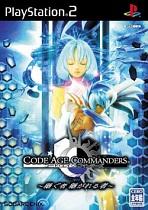 Obal-Code Age Commanders