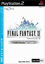 Obal-Final Fantasy XI Entry Disc 2005