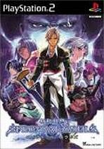 Obal-Shinseiki Genso: Spectral Souls