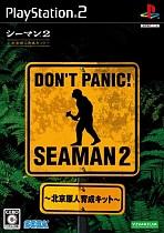 Obal-Seaman 2