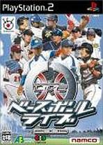Obal-Baseball Live 2005