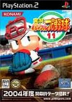 Obal-Jikkyo Powerful Pro Baseball 11