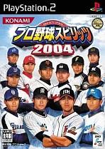 Pro Yakyuu 2004, The