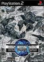 Obal-Front Mission Online