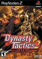 Obal-Dynasty Tactics 2
