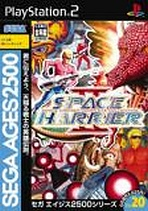 Obal-Space Harrier 2: Space Harrier Complete Collection