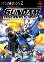 Obal-Mobile Suit Gundam: Encounters in Space