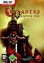 Obal-Crusaders: The Kingdom Come