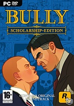 Obal-Bully: Scholarship Edition