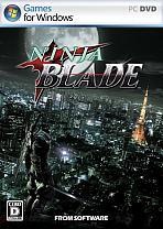 Obal-Ninja Blade