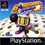 Obal-Bomberman World
