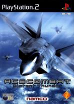 Obal-Ace Combat: Distant Thunder