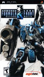 Obal-Armored Core: Formula Front - Extreme Battle