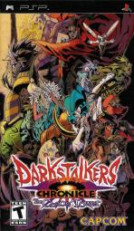 Obal-Darkstalkers Chronicle: The Chaos Tower