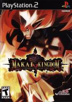 Obal-Makai Kingdom: Chronicles of the Sacred Tome