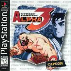 Obal-Street Fighter Alpha 3